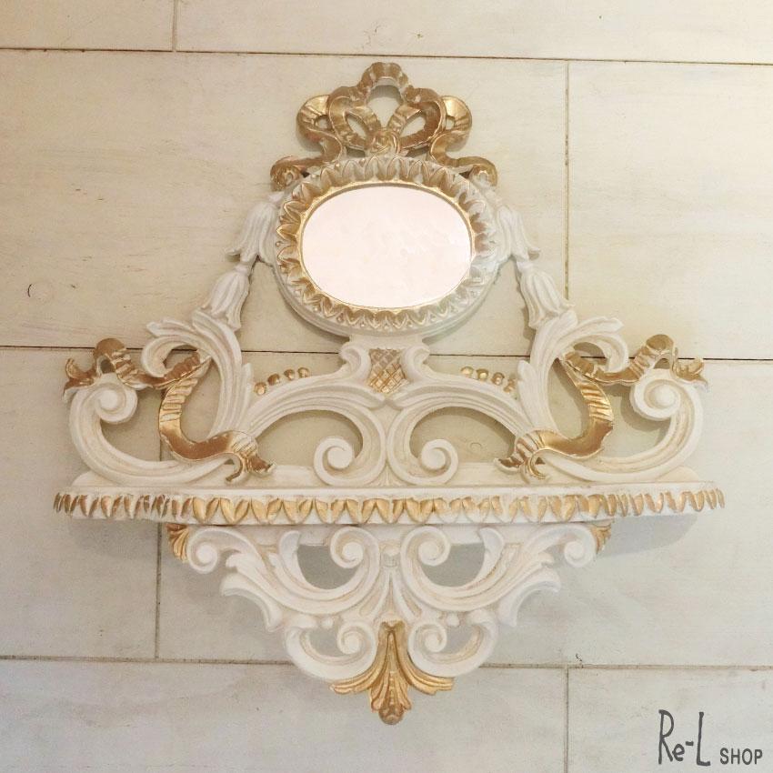 ★あす楽対応 イタリア製 ホワイト・ゴールドミラー付きコンソール 壁掛け鏡コンソールREG1-CP90