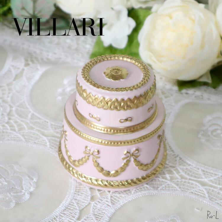 ★※数量限定再入荷※イタリア製 VILLARI ヴィラリベビーシャンティ ケーキ型小物入れ 香りキャンドル入り ピンク ポーセリン 置物