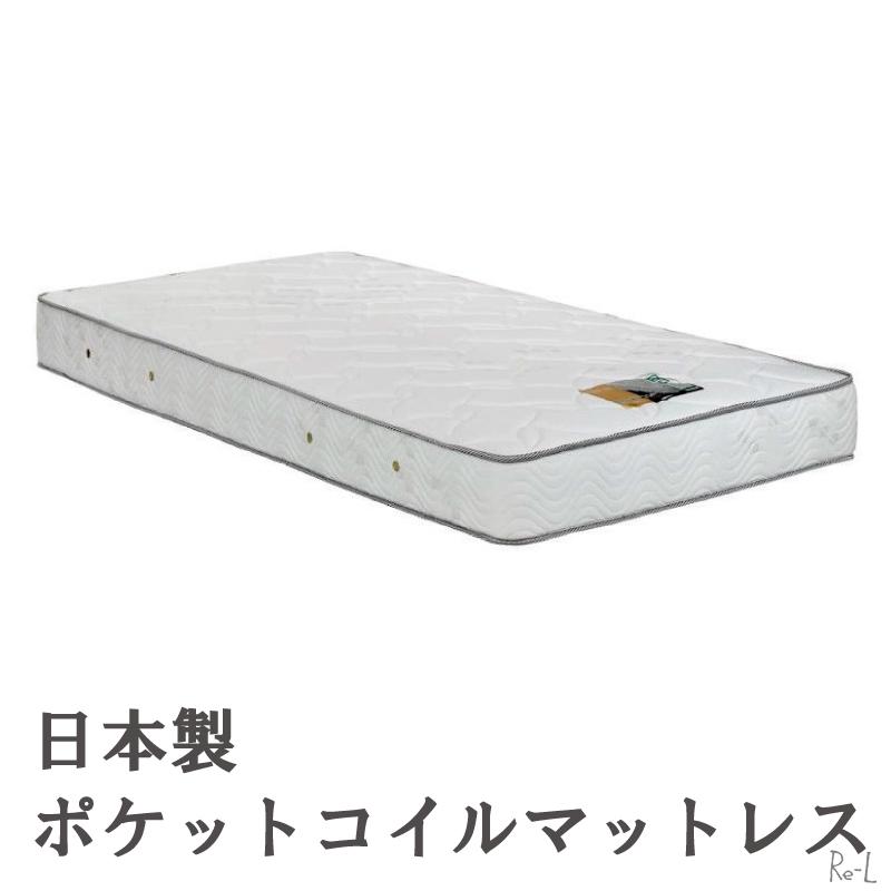 ★日本製 シングルベッドマットレスポケットコイル 国産 アンネルベッドST-ハニカム1000 P600