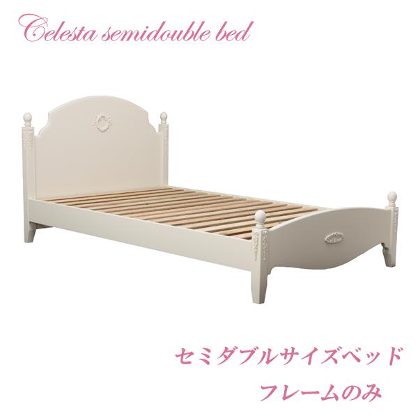 チェレスタ セミダブル ベッドフレーム すのこ付き オリジナルデザイン ホワイト ローズ エレガント プリンセス ガーリー 姫 寝室 ベッド 白家具 子供部屋 かわいい おしゃれ 木製 国産 開梱設置配送