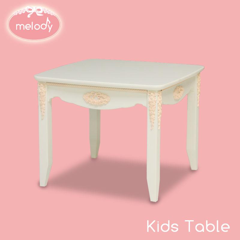 ●【日本製】オリジナル白家具シリーズ melody メロディ キッズテーブル 【キッズ・子供家具・姫系・かわいい】