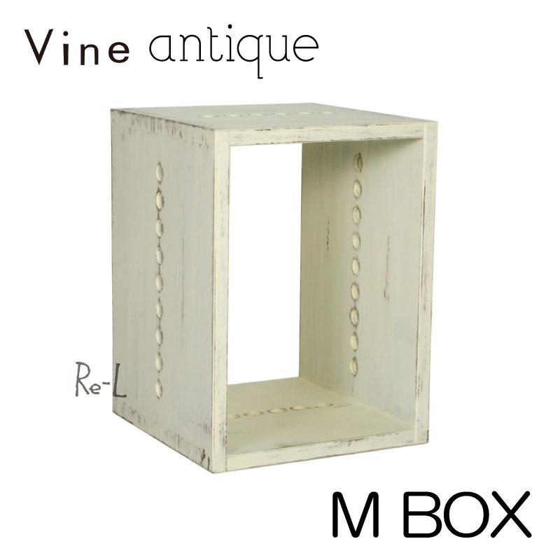 日本製 Vine ヴァイン M BOX(アンティーク仕上げ)キューブボックス cubebox カラーボックス ディスプレイラック ウッドボックス 木箱 桐無垢材 テレビ台 棚 本棚 ユニット家具 自然塗料 北欧 小物収納家具 収納ボックス