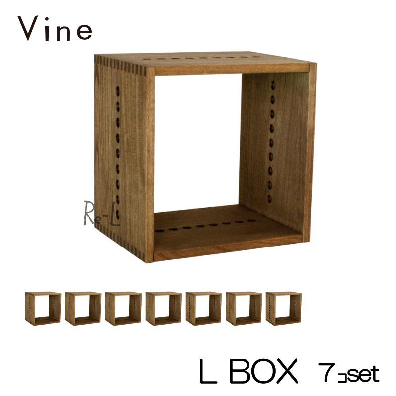 【日本製・桐無垢材キューブボックス】Vine ヴァイン L BOX ■■7個セット■■