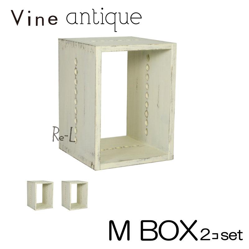 【日本製 ヴァイン】Vine ヴァイン M BOX(アンティーク仕上げ) ■■2個セット■■, ベティーロード 【腕時計専門店】:33c7ee86 --- sunward.msk.ru