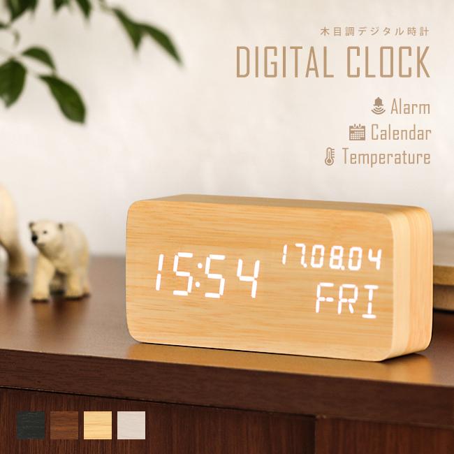 デジタル置時計