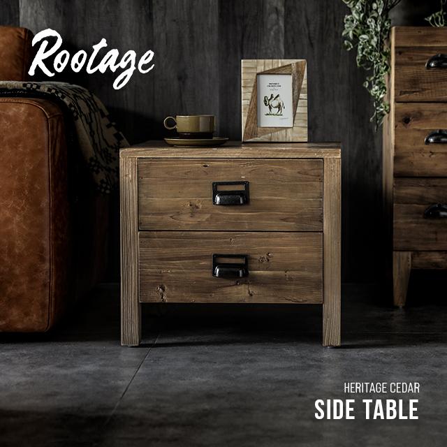サイドテーブル Rootage 送料無料