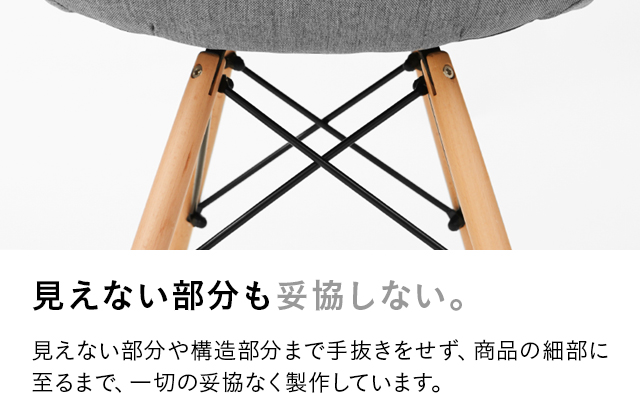 チェア イームズ チェアー dsw  リプロダクト 北欧 イームズチェア イス 椅子 イームズ椅子 デザイナーズチェア シェルチェア ファブリック スツール 脚 木製 クッション カバー