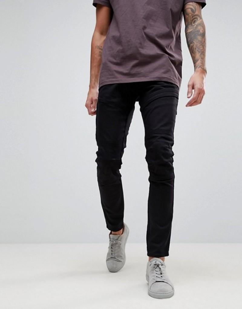 ジースター メンズ デニムパンツ ボトムス G-Star Rackam Super Slim Jeans Raw Denim Navy
