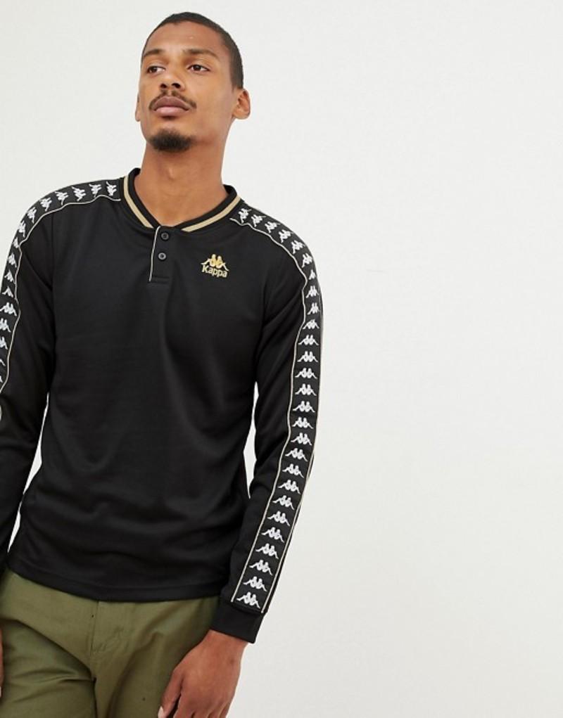 カッパ メンズ ポロシャツ トップス Kappa Asta authentic long sleeve polo shirt Black