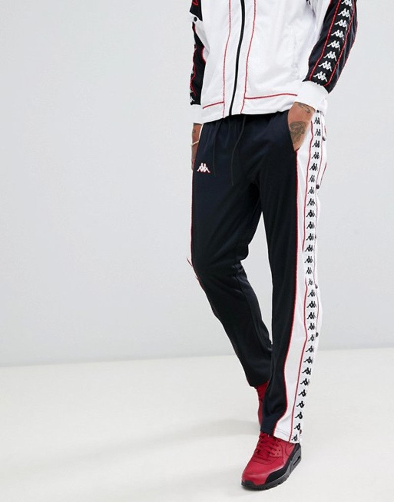 カッパ メンズ カジュアルパンツ ボトムス Kappa joggers with popper side fastening and logo taping in black Black