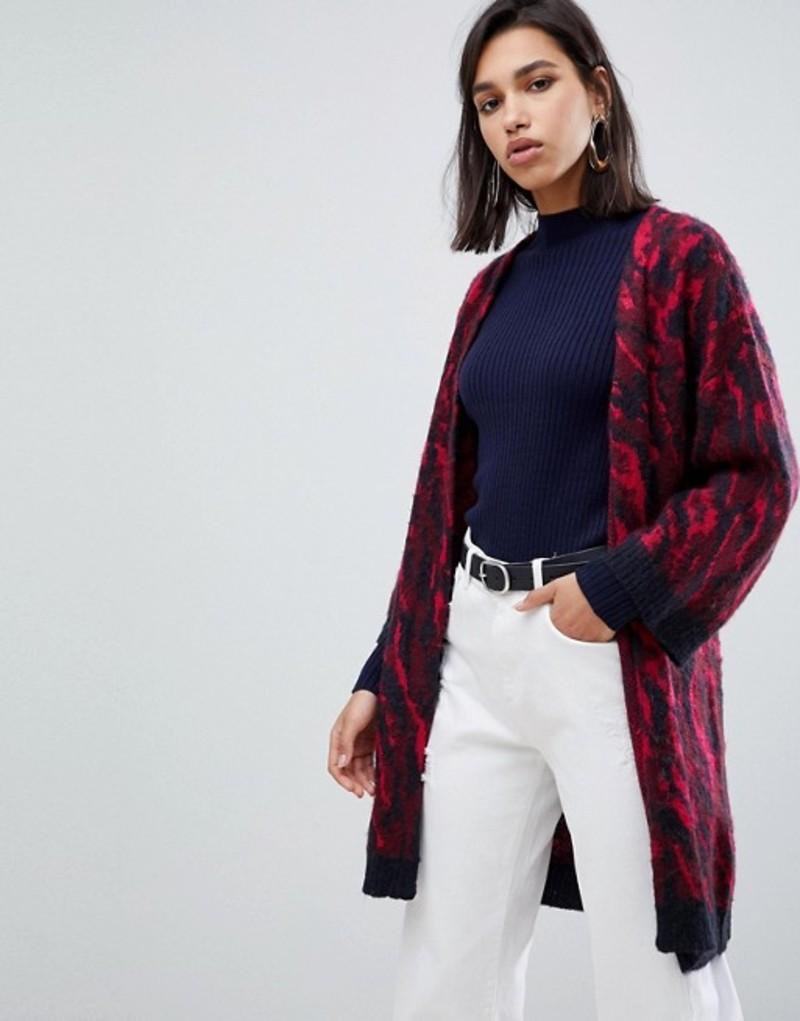 ワイエーエス レディース カーディガン アウター Y.A.S patterned knitted cardigan Carbon