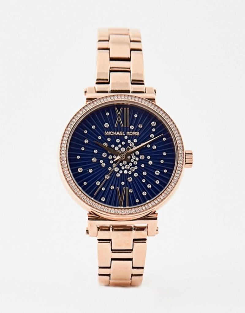 マイケルコース メンズ 腕時計 アクセサリー Michael Kors MK3971 Mini Sofie bracelet watch in rose gold 36mm Gold