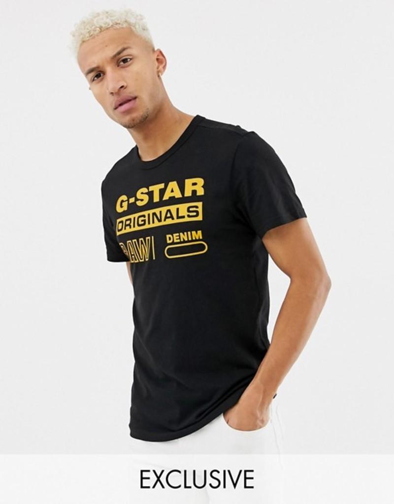 ジースター メンズ Tシャツ トップス G-star Swando graphic logo t-shirt in black Dk black