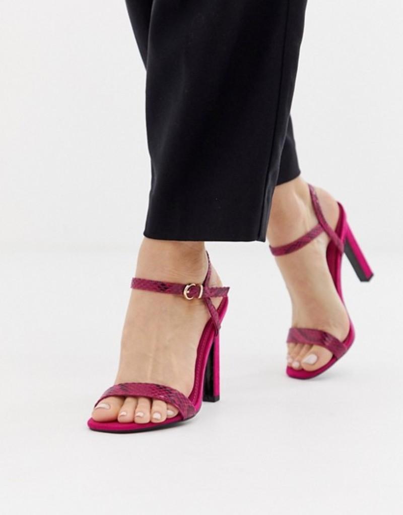 リバーアイランド レディース サンダル シューズ River Island heeled sandals in pink Pink