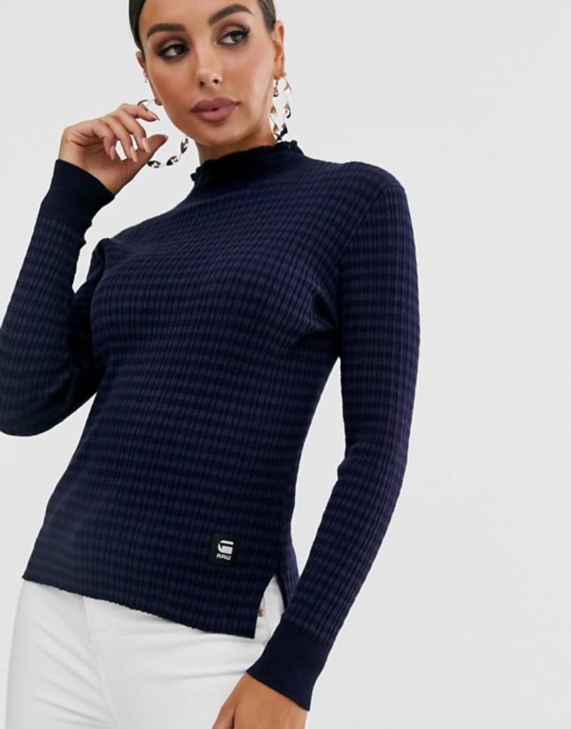 ジースター レディース ニット・セーター アウター G-Star mock neck knit sweater Dk saru blue