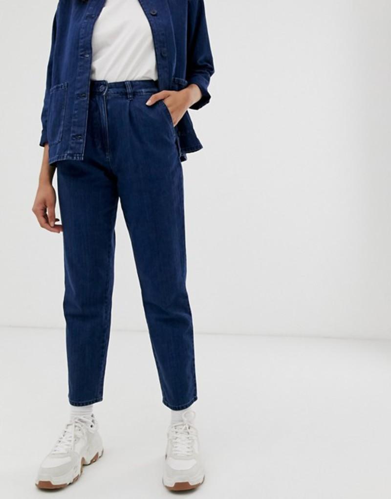 モンキ レディース デニムパンツ ボトムス Monki two-piece peg denim pants in blue Blue