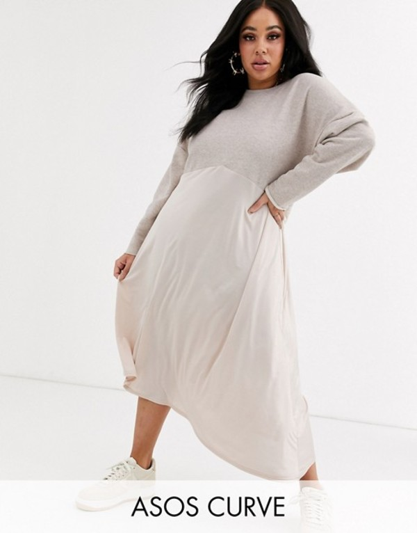 エイソス レディース ワンピース トップス ASOS DESIGN Curve sweat midi dress with slinky hem Oatmeal