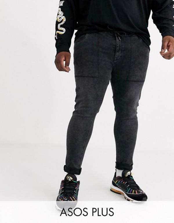 エイソス メンズ デニムパンツ ボトムス ASOS DESIGN Plus spray on jeans in power stretch with drawstring waist in washed black Washed black