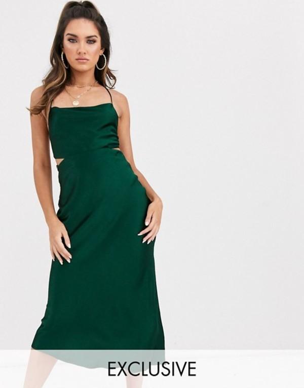 ベックアンドブリッジ レディース ワンピース トップス Bec & Bridge exclusive emerald midi slip dress Emerald green