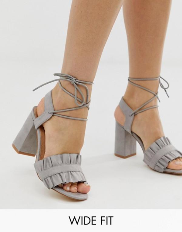 トリュフコレクション レディース ヒール シューズ Truffle Collection wide fit ruffle tie leg heeled sandals Gray