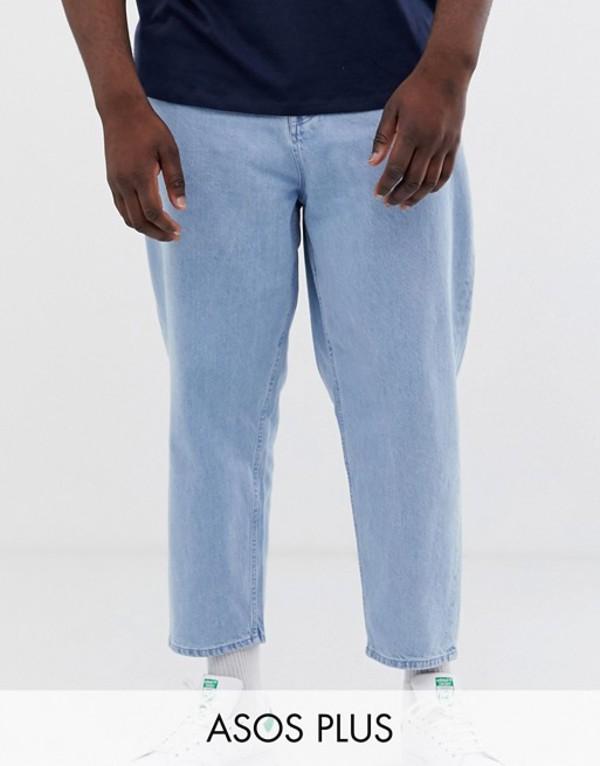 エイソス メンズ デニムパンツ ボトムス ASOS WHITE Plus tapered jeans in 14oz light wash denim Light wash blue