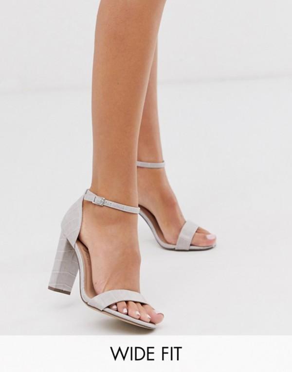 ニュールック レディース サンダル シューズ New Look croc block sandal in gray Gray