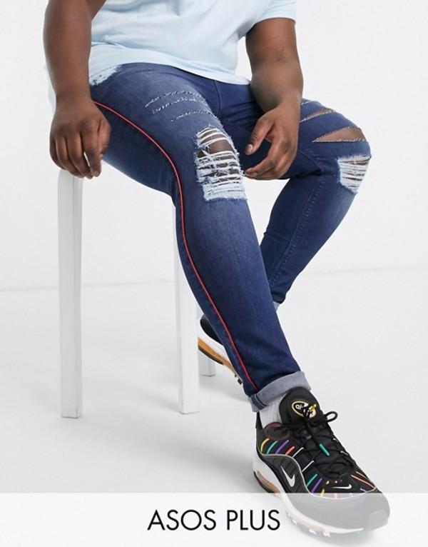 エイソス メンズ デニムパンツ ボトムス ASOS DESIGN Plus spray on jeans in power stretch with side stripe and heavy rips Dark wash blue