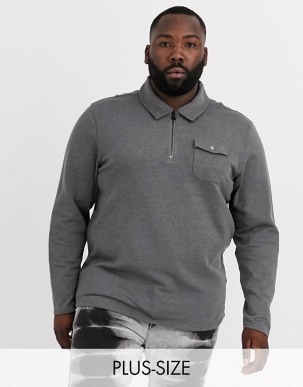 オンリーアンドサンズ メンズ シャツ トップス Only & Sons quarter zip pocket sweat in gray Medium gray melange