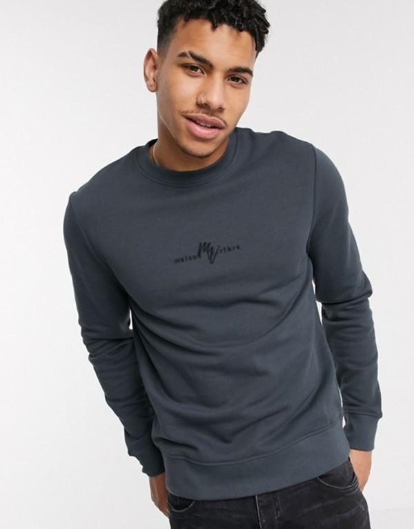 リバーアイランド メンズ シャツ トップス River Island sweatshirt with Maison logo in petrol Gray