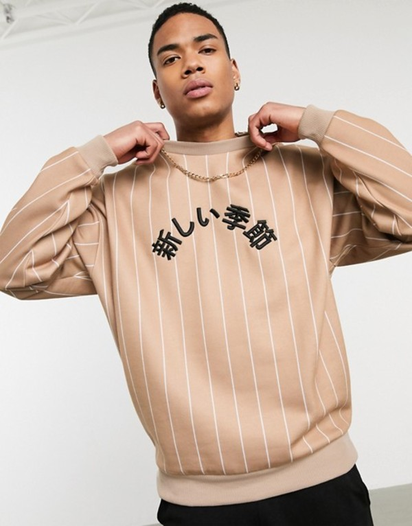 エイソス メンズ シャツ トップス ASOS DESIGN oversized sweatshirt in stripes with text embroidery Tannin