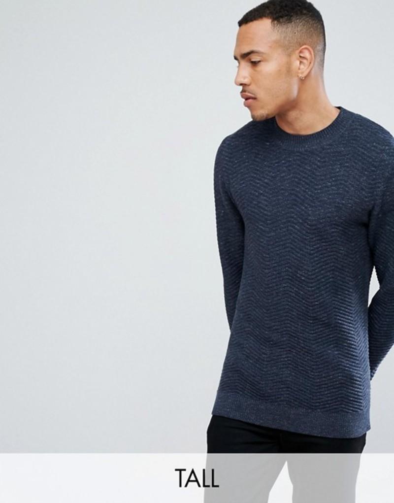 セレクテッドオム メンズ ニット・セーター アウター Selected Homme TALL Knitted High Neck Sweater With Texture Detail In 100% Cotton Dark saphire