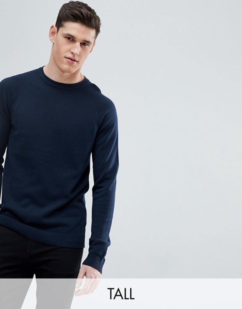セレクテッドオム メンズ ニット・セーター アウター Selected Homme TALL Knit With Raglan Sleeves Dark sapphrie