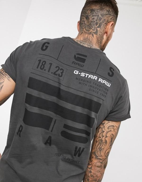 ジースター メンズ シャツ トップス G-Star Lash pocket detail logo t-shirt in gray Gray