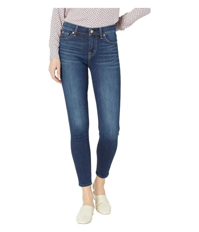 セブンフォーオールマンカインド レディース デニムパンツ ボトムス B(Air) Ankle Skinny Jeans in Fate Fate