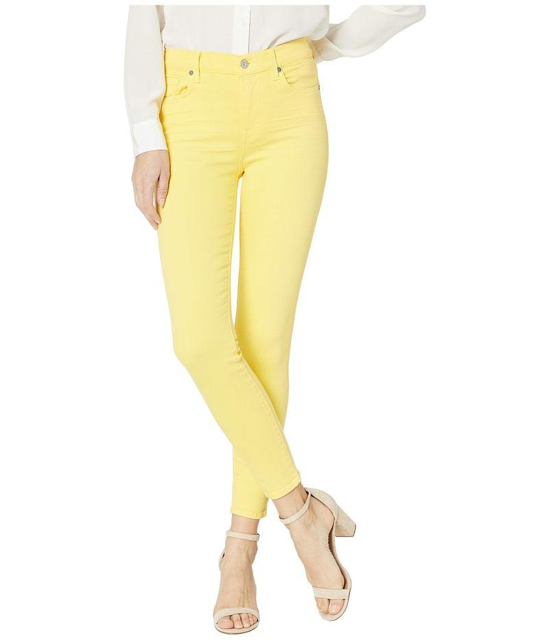 セブンフォーオールマンカインド レディース デニムパンツ ボトムス High Waist Ankle Skinny Jeans in Dandelion Dandelion