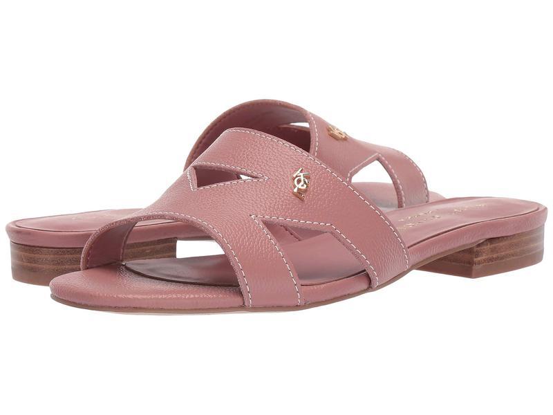 カートジェイガーロンドン レディース サンダル シューズ Odina Pale Pink Leather