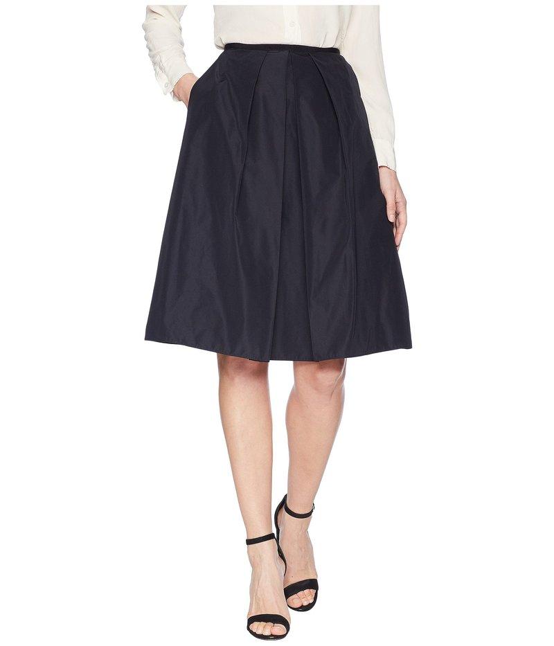 ジル サンダー レディース スカート ボトムス A-Line Faille Skirt with Front Pleat Dark Blue
