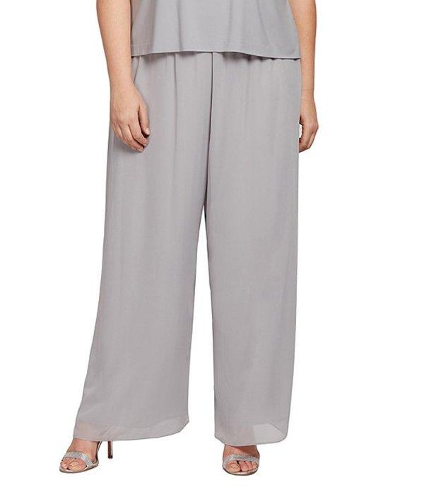 アレックスイブニングス レディース カジュアルパンツ ボトムス Plus Size Wide Leg Pull-On Pant Dove