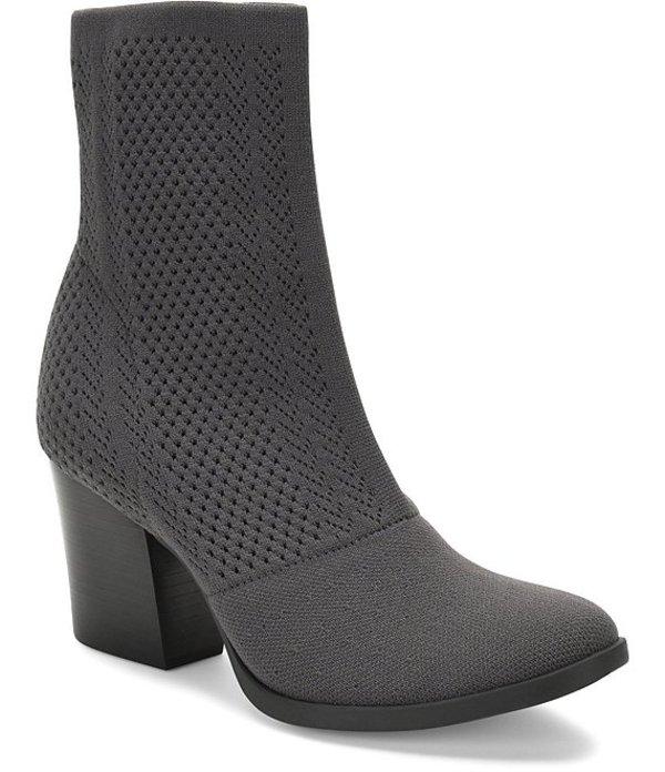 ボーン レディース ブーツ・レインブーツ シューズ Meggs Too Stretch Knit Block Heel Booties Dark Grey