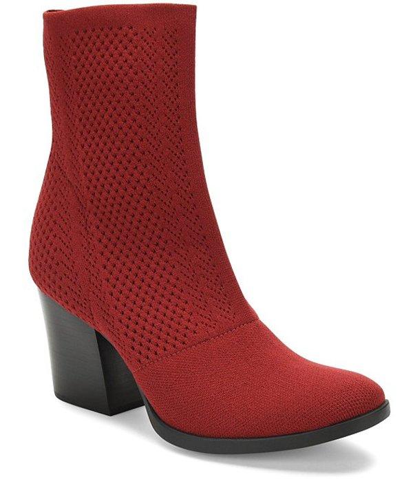 ボーン レディース ブーツ・レインブーツ シューズ Meggs Too Stretch Knit Block Heel Booties Deep Red