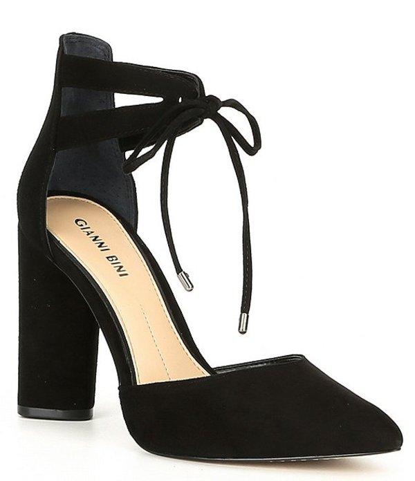 ジャンビニ レディース ヒール シューズ Bealina Suede Ankle-Tie Block Heel Pumps Black