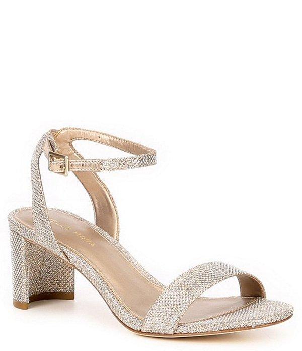 ペレモーダ レディース サンダル シューズ Moira 2 Metallic Ankle Strap Dress Sandals Platinum Gold