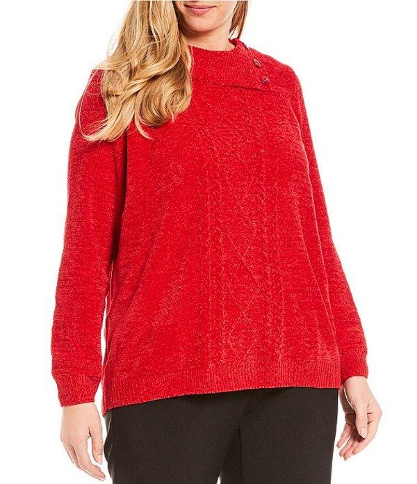 アリソン デイリー レディース Tシャツ トップス Plus Size Chenille Cable-Knit Split Button Cowl-Neckline Detail Pullover Red