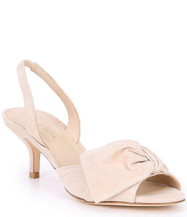 ペレモーダ レディース サンダル シューズ Lovi Suede Slingback Kitten Heel Dress Sandals Beige