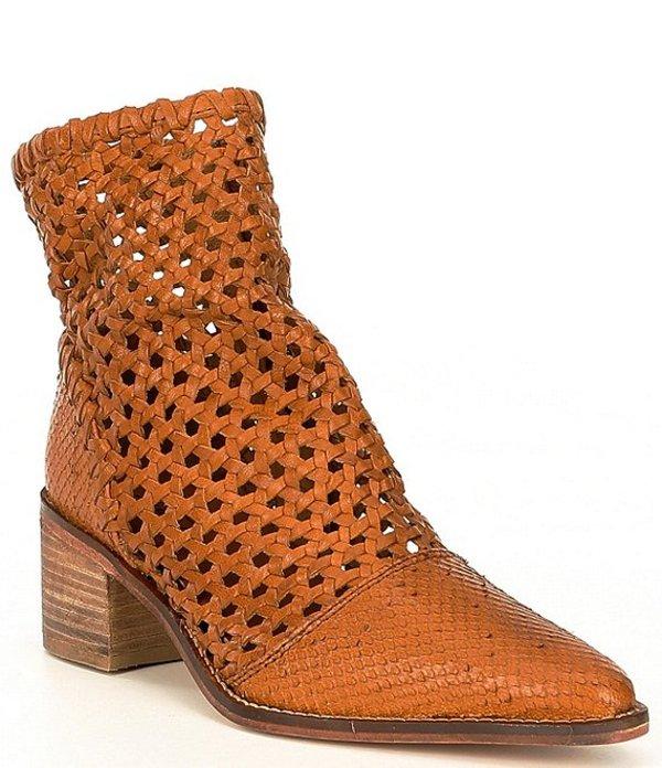 フリーピープル レディース ブーツ・レインブーツ シューズ In The Loop Woven Leather Pointed Toe Booties Taupe