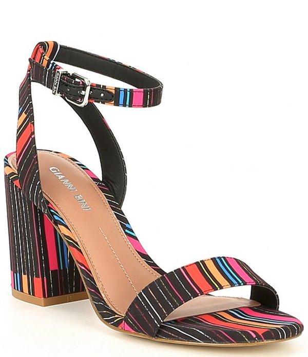 ジャンビニ レディース サンダル シューズ Arleena Rainbow Stripe Block Heel Sandals Rainbow/Multi