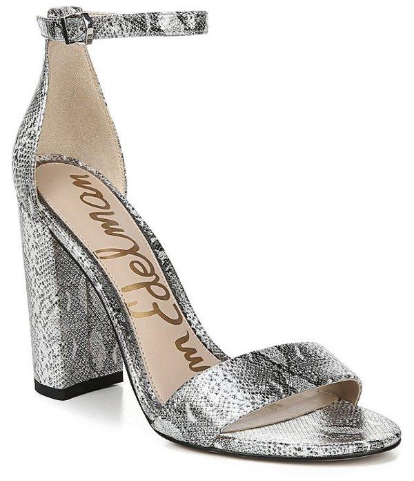 サムエデルマン レディース サンダル シューズ Yaro Snake Print Leather Block Heel Dress Sandals Soft Silver