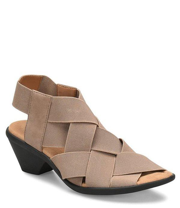 コンフォーティバ レディース サンダル シューズ Farrow Elastic & Suede Block Heel Sandals Taupe