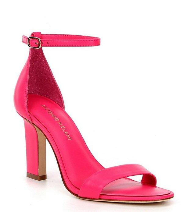 アントニオ メラーニ レディース サンダル シューズ Stacen Leather Block Heel Dress Sandals Hot Pink