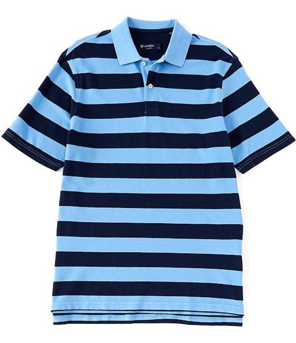 ダニエル クレミュ メンズ シャツ トップス Pique Stripe Short-Sleeve Polo Shirt Periwinkle